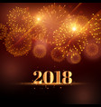 happy new year fireworks background for 2018 vector image vector image