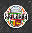 logo for sri lanka vector image vector image