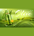 olive cosmetics pump bottle natural beauty product vector image vector image