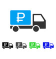 rouble shipment flat icon vector image