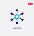 two color algorithm icon from artificial vector image vector image