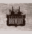 vintage banner with a private brewery logo vector image vector image