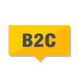 b2c price tag vector image vector image
