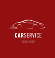 car service logo template auto dealer shop emblem vector image