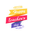 happy teacher s day icon vector image vector image