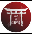 pray for japan abstract background concept red vector image