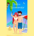 summer vacation loving couple make selfie night vector image vector image