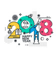 2018 happy new year trendy and minimalistic card vector image vector image