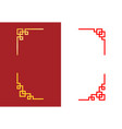 set of chinese corner in linear style vector image