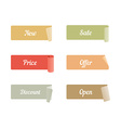Set of Colored Adhesive Scotch Tapes with Text New vector image vector image