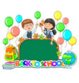 back to school bright sign school board blank vector image vector image