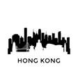 hong kong city skyline negative space city vector image vector image
