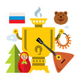 symbols russia flat style colorful vector image