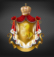 golden royal coat arms with crown vector image vector image