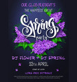 spring party poster with lettering on vector image vector image