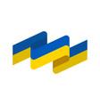 ukraine flag ribbon isolated ukrainian banner vector image vector image