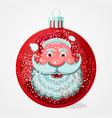 christmas gift santa claus face is reflected in vector image vector image