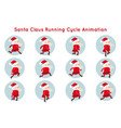 cute santa claus funny running cycle animation vector image vector image