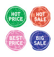 price tags sale offer labels vector image vector image