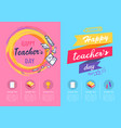 two posters teachers day on vector image vector image