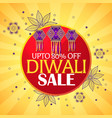 diwali sale beautiful background with hanging vector image vector image