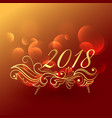 elegant 2018 new year greeting design with floral vector image vector image