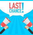 last chance - advertising sign with megaphone vector image
