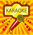microphone pop art style vector image vector image