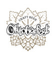 oktoberfest monochrome badge vector image