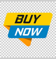 buy now banner badge icon on isolated transparent vector image