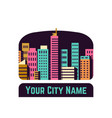 city icon with text vector image