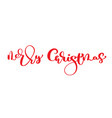 merry christmas red vintage text hand vector image vector image
