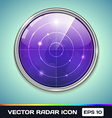 Radar Icon vector image