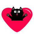 black cat and big heart icon cute funny cartoon vector image vector image
