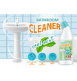 cool mint bathroom cleaner ad vector image vector image