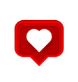 frame heart like social network white background vector image vector image
