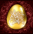 golden egg happy easter with decorative red vector image vector image