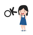 small girl with ok sign vector image vector image