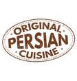 original persian cuisine sign or stamp vector image vector image