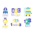 science for kids logo set english physics math vector image vector image