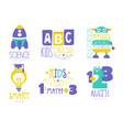 science for kids logo set english physics math vector image