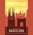 placard with famous barcelona city scape vector image