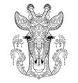 tangle giraffe coloring book page for adult vector image