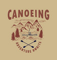 canoeing wild mountains landscape river and vector image