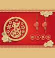 chinese new year 2020 year rat red and vector image vector image