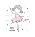 prima ballerina surface design for kids vector image