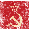 Communism CCCP - Soviet union retro flag vector image
