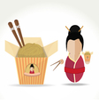 Asian girl with noodles vector image