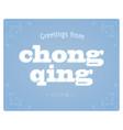 greeting card from chongqing chin vector image