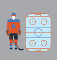 hockey player attribution clothes vector image vector image